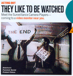surveillance-camera-players.jpg
